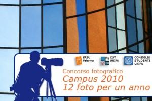 banner_campus2010